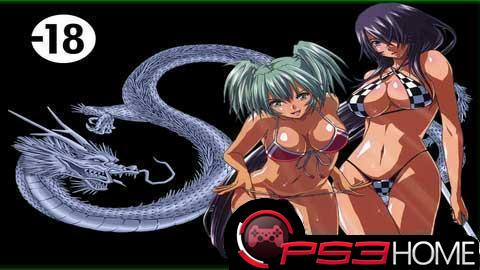 Ikkitousen Hentai. By Jay On 11 Apr, 2011 At 03:18 PM | Categorized As ...